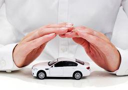 بیمه شخص ثالث خودروها در سال ۹۷ چقدر است؟ +جدول