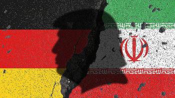 آلمان: برای ایجاد کانال مالی با ایران سخت در تلاشیم