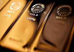 قیمت طلا امروز در نزدیکی بالاترین رقم ۷ ماه گذشته باقی ماند/نرخ جهانی طلا امروز ۱۳۹۷/۱۱/۰۸