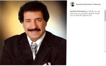 واکنش فرخنژاد به ممنوعالفعالیتی جواد یساری