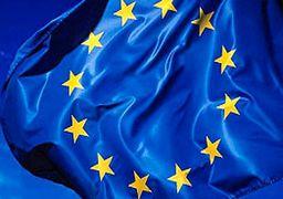آخرین وضعیت بازارهای اروپا