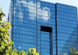 بخشنامه بانک مرکزی: مبالغ اقساط کسر شده از وام گیرندگان به حسابها مسترد شود