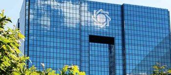 جزئیاتی جدید از سازوکار اجرایی عملیات بازار باز بانک مرکزی