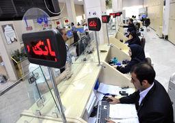 نقشه جلوگیری از ورود به بحران بانکی
