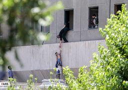 زمینهها و عبرتهای حادثه تروریستی تهران