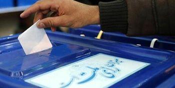 راه را برای نامزدی خاتمی و احمدی نژاد باز کنید