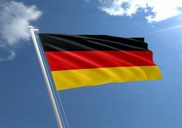 ضمانت یک میلیارد یورویی آلمان علیه تحریم