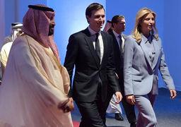 تغییرات کابینه سعودی با توصیه داماد ترامپ بود