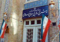 انتصابات جدید در وزارت امور خارجه