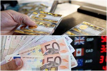مبنای قیمتگذاری ارز در بازار چیست؟