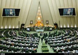 راه حل مجلس برای مدیریت بدهی های دولت در برنامه ششم