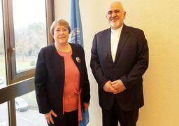 ظریف با کمیسر عالی حقوق بشر سازمان ملل دیدار و گفتوگو کرد