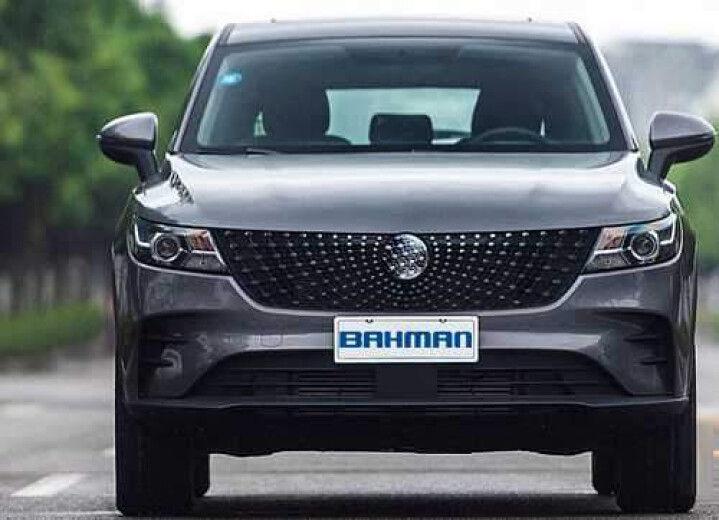 به زودی خودرو جدید گروه بهمن به بازار عرضه خواهد شد + عکس