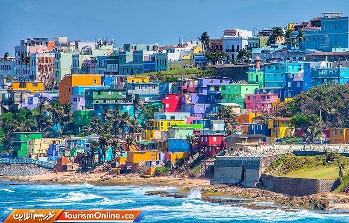 پورتوریکو(شمال شرقی منطقه کارائیب)