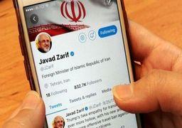 پاسخ ظریف به ادعای تازه نتانیاهو علیه ایران