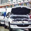 قیمت خودروهای داخلی و خارجی در آخرین روز هفته +جدول