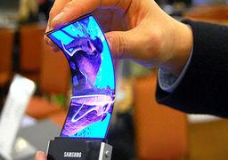رقابت داغ برای ساخت گوشی های انعطاف پذیر