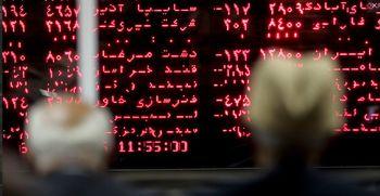 ریزش سنگین 22 هزار واحدی بورس در شروع معاملات