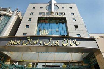 حمله تخم مرغی سهامداران خشمگین به سازمان بورس