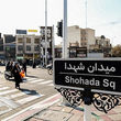 محلههای سیاسی تهران کدامند؟