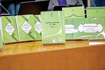 تغییرات درآمدی لایحه بودجه ۹۹ ایران زیر ذرهبین