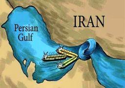 سپاه یک کشتی خارجی حامل سوخت قاچاق را در خلیج فارس توقیف کرد