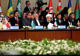 نسخه روحانی برای مهار اسرائیل