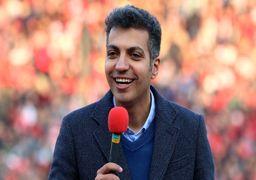 گزارشگر بازی اهدای جام پرسپولیس مشخص شد