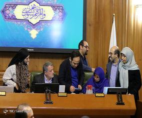 تصاویر انتخاب شهردار تهران