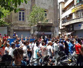 تصاویر اعتراض کسبه تهران به وضعیت اقتصادی موجود