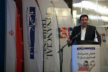 همایش چشم انداز اقتصاد ایران در سال 96