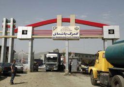 خسارات احتمالی تجار ایرانی از قطع صادرات به اقلیم کردستان عراق جبران می شود