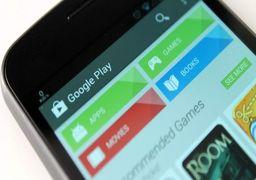 نصف شدن سایز اپلیکیشنها در گوگل پلی