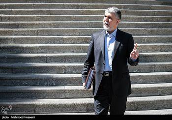 ترامپ بهیاد آورد، ایرانی خفت نمیپذیرد