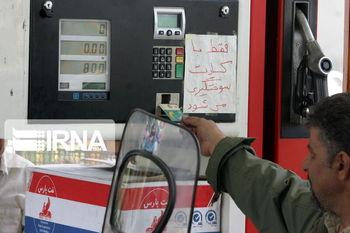 اگر کارت سوخت ندارد بخوانید؛ راههای گرفتن کارت سوخت در دقیقه ۹۰