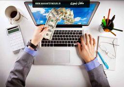 بهترین راه ها جهت کسب درآمد آنلاین