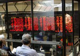 پیش بینی بازار سرمایه تا پایان سال ۹۹/ ترمز بورس کشیده می شود ؟