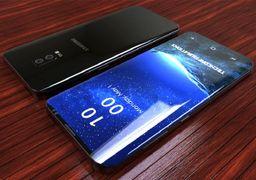 نگاهی به قابلیتهای امنیتی در گلکسی S9 سامسونگ