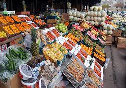 جدیدترین قیمت میوه و صیفی در بازار