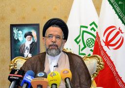 بازداشت سه تیم تروریستی در خوزستان