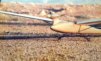 فرود اضطراری پهپاد سپاه/ تکذیب ساقط شدن پهپاد در خوزستان