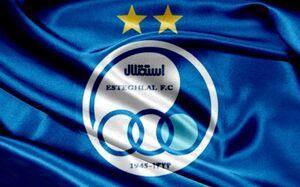 استقلالی ها پس از صعود در لیگ قهرمانان پاداش گرفتند