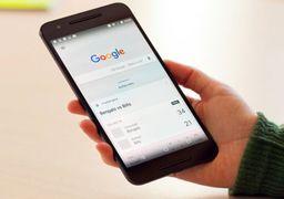 گوگل بدنبال ساخت پیامرسان اختصاصی اندروید