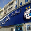 باشگاه استقلال در آستانه حذف از آسیا و محرومیت از نقل و انتقالات
