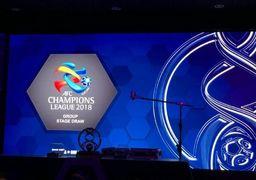 استقلال در گروه مرگ لیگ قهرمانان آسیا