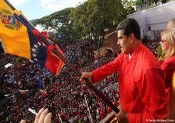 همه چیز درباره بحران سیاسی ونزوئلا؛ حمایت ایران و ترکیه از مادورو و...