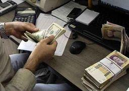 ظهور دو مانع برای کاهش نوسان قیمت دلار