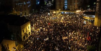 مخالفان نتانیاهو: مردم در ورطه سقوط هستند، نتانیاهو در فکر تفریح در ابوظبی