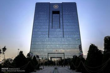 تقویم انتشار آمارهای اقتصادی بانک مرکزی اعلام شد + جدول