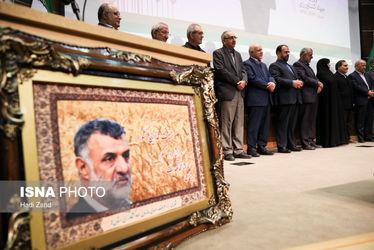 تصاویر مراسم تجلیل از محمود حجتی